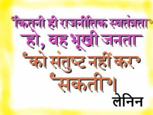 Best Anmol Vachan in Hindi with Images